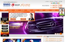 上海幻维数码创意科技有限公司
