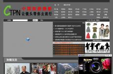 中国旅游摄影网