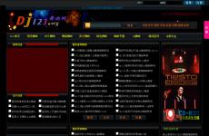 DJ123舞曲网