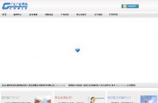 广东广电网络
