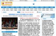 中国长城互联网