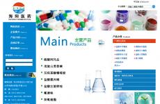 杭州海阳医药化工有限公司