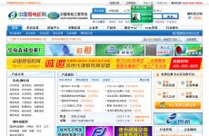 中国微电机网