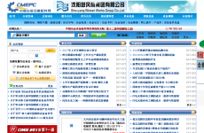 中国冶金设备配件网