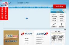 长江证券_长江证券官网