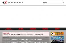 光荣特库摩游戏资讯站