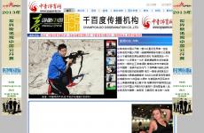 中青体育网