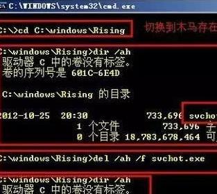 简单反黑客远程控制/后门的方法