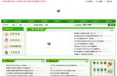 滁州农机化网