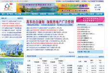 九江市房地产信息网